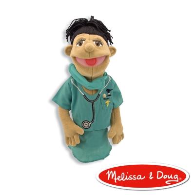 美國瑪莉莎 Melissa & Doug 手偶 - 醫生