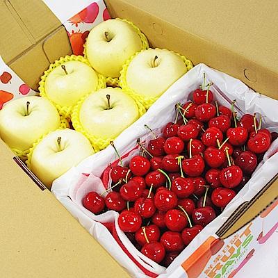 鮮果日誌 金蘋禮讚櫻桃禮盒(金星蘋果6入+智利櫻桃2.5台斤)