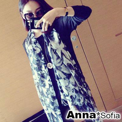 AnnaSofia-花墨暈染-仿真絲加大版披肩絲巾
