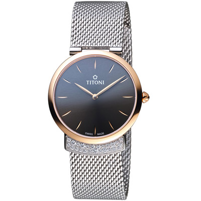 TITONI MADEMOISELLE優雅伊人系列米蘭錶帶腕錶-銀棕色/32mm