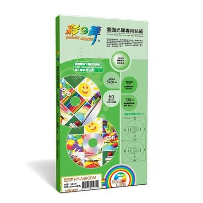 彩之舞 防水 雪面 22mm 中孔 光碟專用貼紙HY-A46CDM--150張
