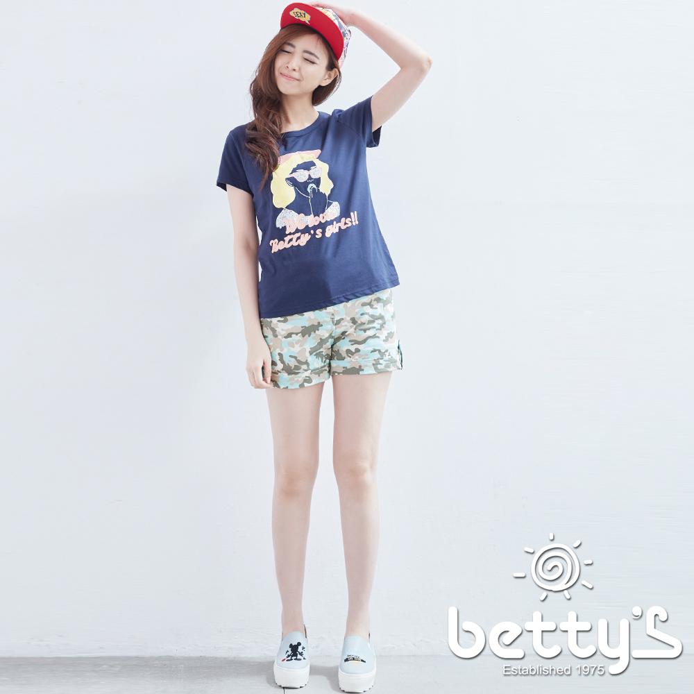 betty's貝蒂思 迷彩配色褲管反褶短褲(藍綠色)