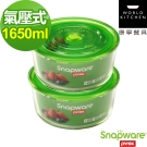 Snapware康寧密扣 Eco One Touch氣壓式玻璃保鮮盒2件組(203)