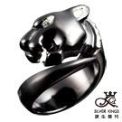 原生飾代SilverKings-全速獵人-316L白鋼戒指-黑