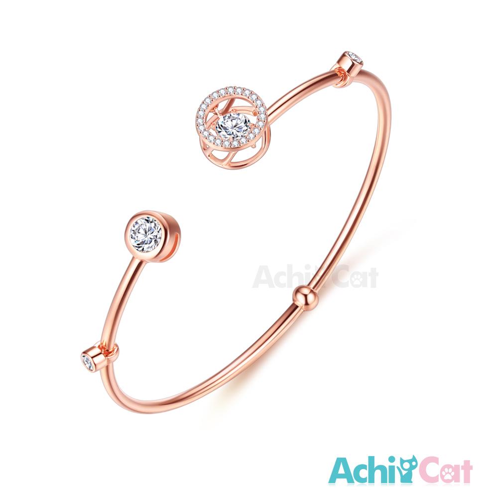 AchiCat 925純銀 跳舞的手環 圓滿的愛 跳舞石