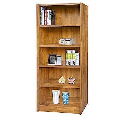 Boden-卡奇2.6尺開放式書櫃/收納櫃-79x29x181cm