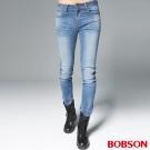 """BOBSON 男款1971""""日本進口黑標""""藍白刷紋彈性褲"""