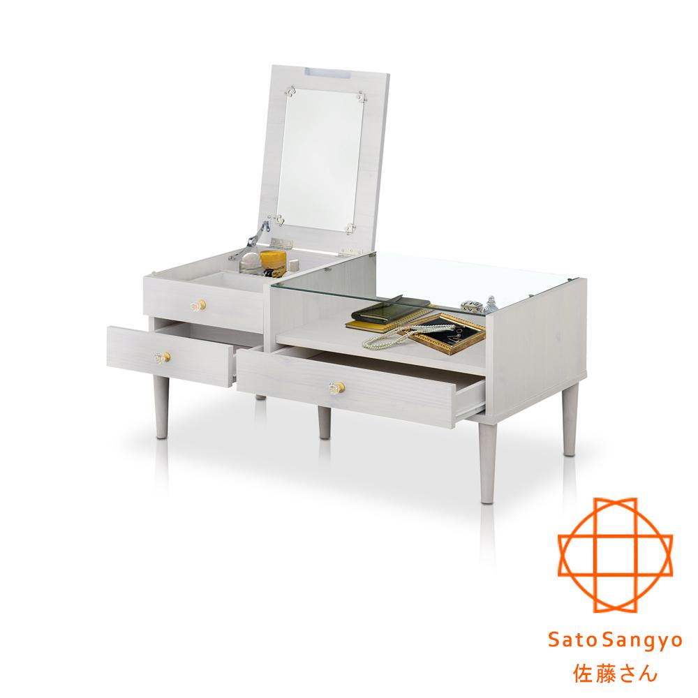 Sato FREX懷舊協奏曲化妝咖啡桌-橡木白-W90*D45*H40.5 cm