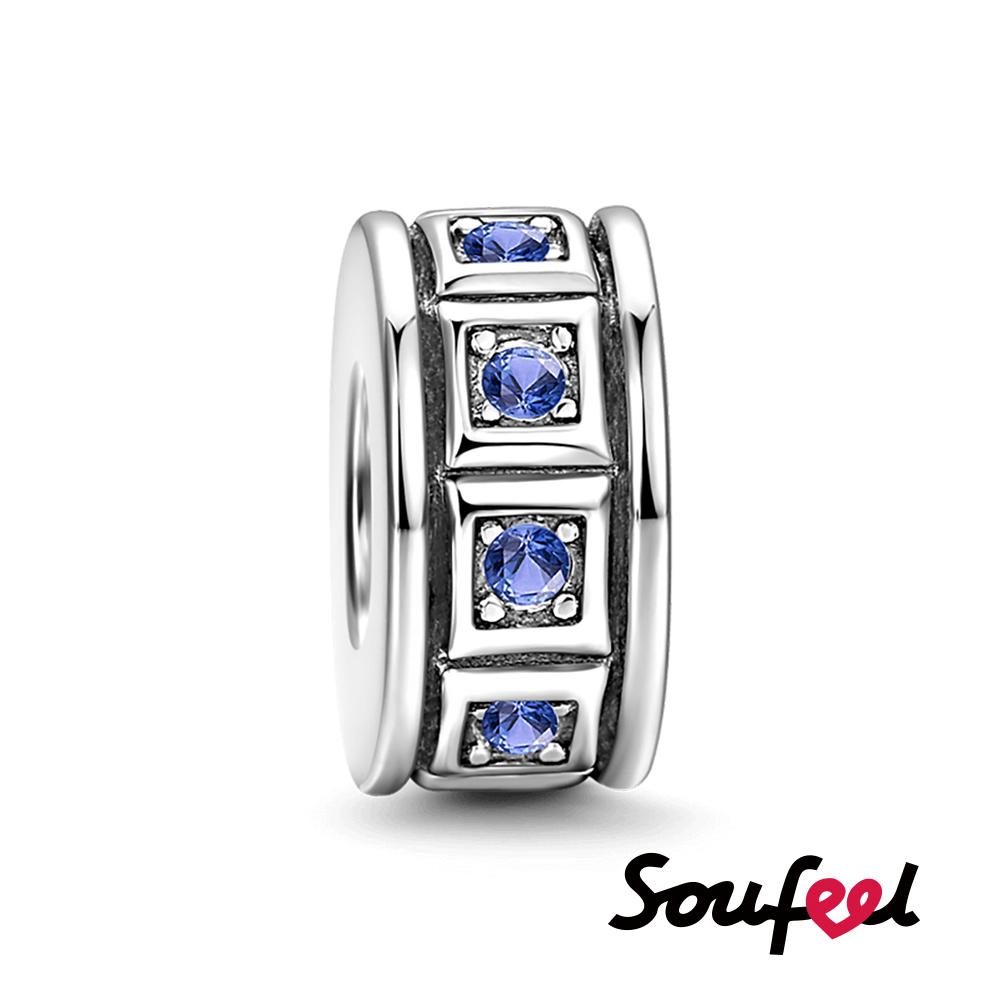 SOUFEEL索菲爾 925純銀珠飾 定位珠 格子拼接B