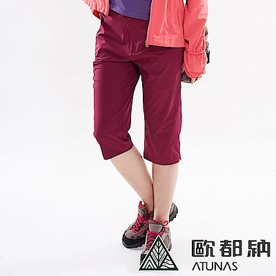 【ATUNAS 歐都納】女款防曬透氣吸濕排汗休閒彈性七分褲A-PA1811W桃紫紅