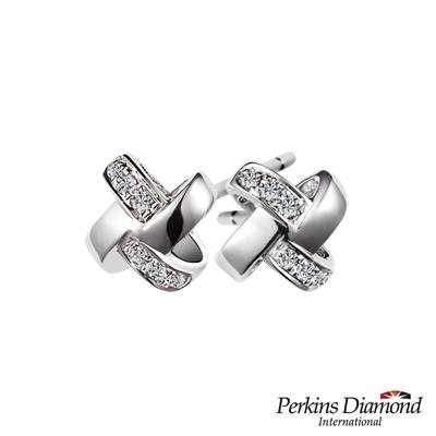 PERKINS 伯金仕 - X Series 0.06克拉鑽石耳環