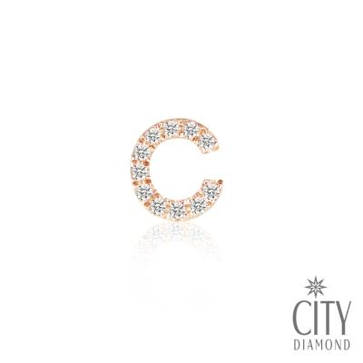 City Diamond引雅【C字母】14K玫瑰金鑽石耳環(單邊)