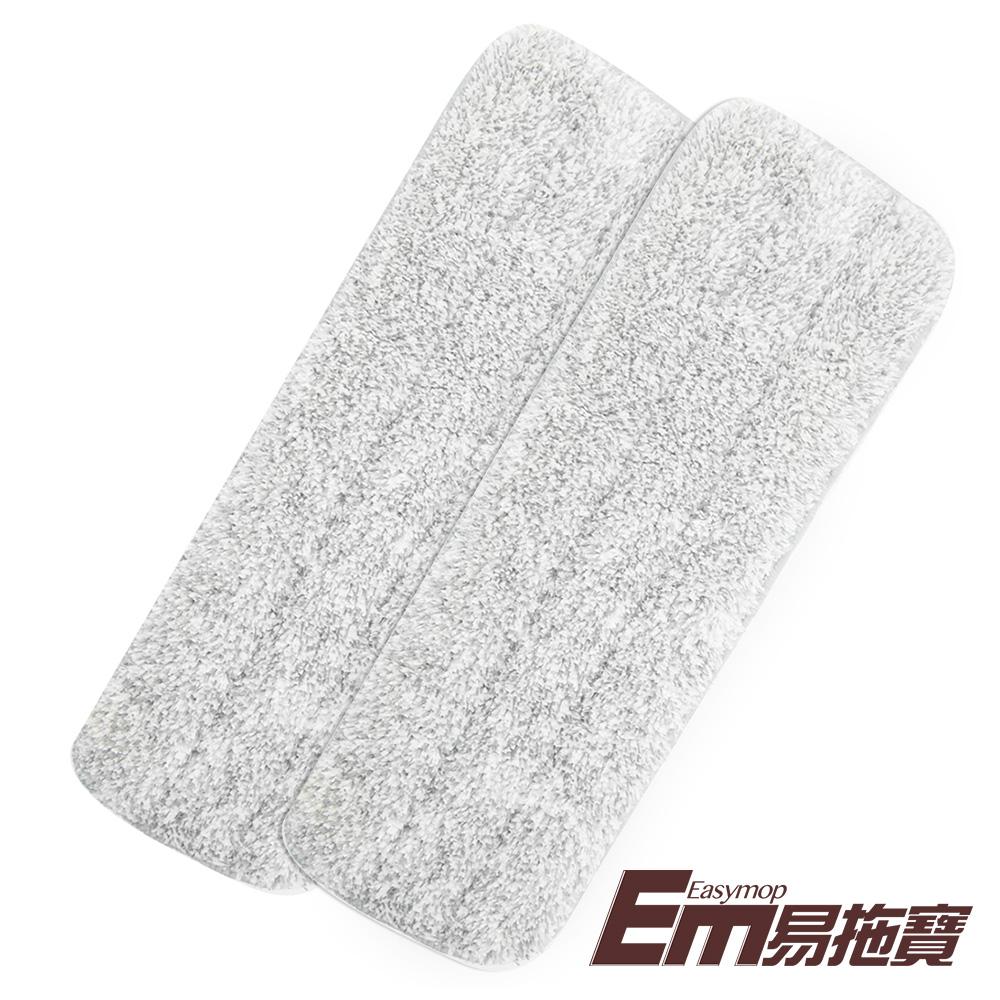 易拖寶EasyMop 360度免沾手平板拖-超微細碳纖濕式拖布2入組(小平板專用)