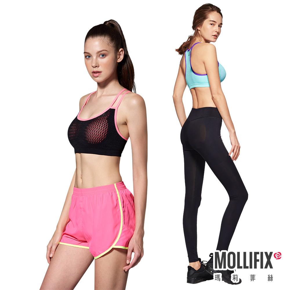 Mollifix 掰掰馬鞍動塑運動內衣成套組