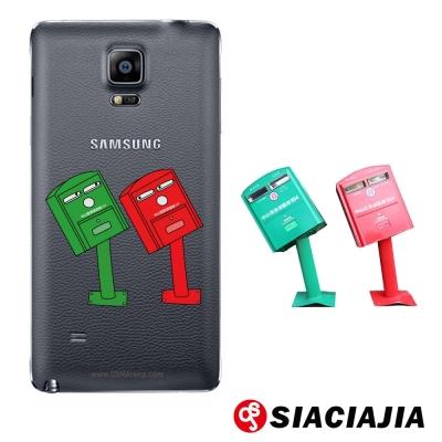 SCJ-Samsung Note4 歪腰郵筒手機保護軟殼