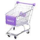 Yahoo! 迷你收納購物推車(單層)
