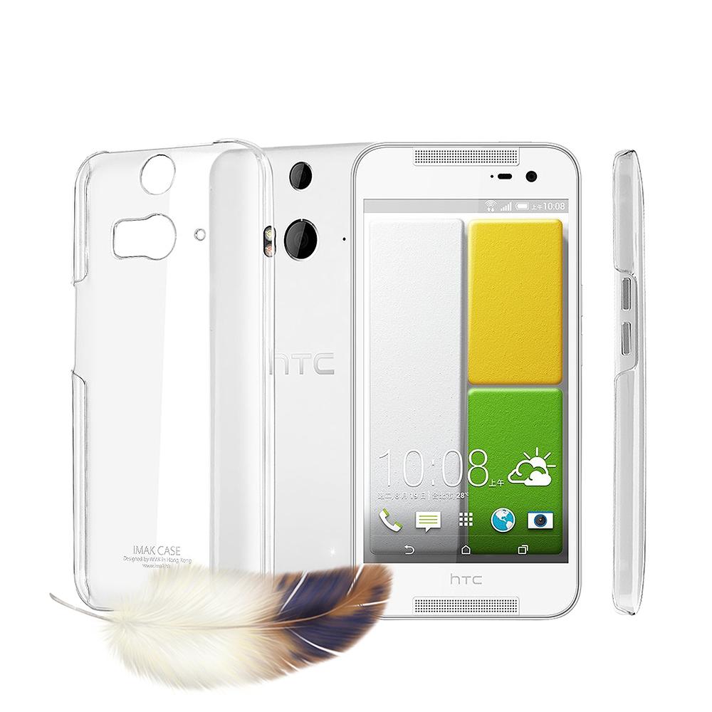 Universal HTC Butterfly 2 / 蝴蝶2 超薄羽翼水晶殼 透明殼