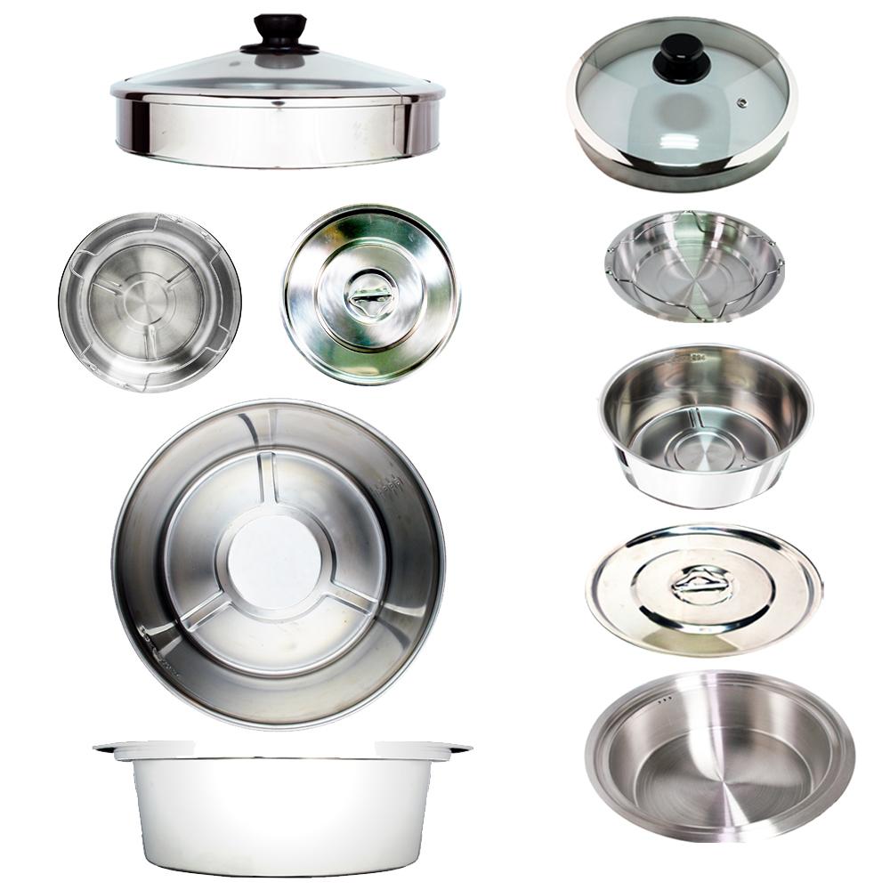 天蠶10人份電鍋304不鏽鋼懸空蒸煮配件超值組(含304不鏽鋼懸空內鍋蓋及蒸盤)