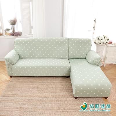 格藍傢飾 新潮流L型彈性沙發套二件式-右-抹茶綠