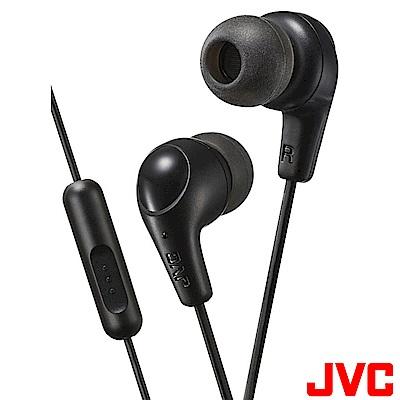 【JVC】高音質入耳式耳機 HA-FX71M