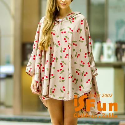 iSFun 成人專用 短版斗篷式雨衣 L號米櫻桃