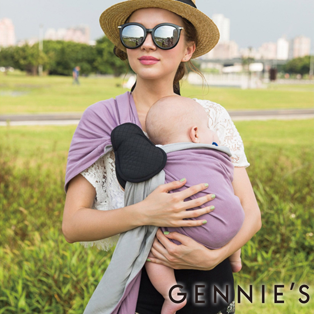 【Gennies奇妮】3S BiColor新機能美學揹巾(GX51)-紫