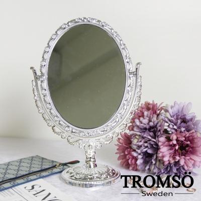 TROMSO華麗皇家橢圓桌立雙面鏡