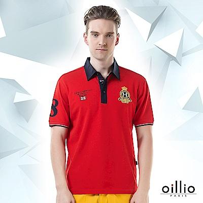 歐洲貴族oillio 短袖POLO 素面休閒 襯衫領設計 紅色