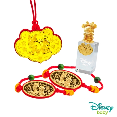 Disney迪士尼系列金飾 彌月金飾印章套組木盒-兩小無猜-美妮造型印章 <b>0</b>.25錢