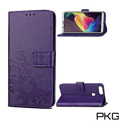 PKG OPPO R9S 側翻式皮套-精緻壓花皮套系列-幸運草-紫色