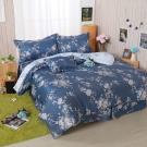BARNITE浪漫紛飛 舒爽天絲五件式中式寢具組-加大