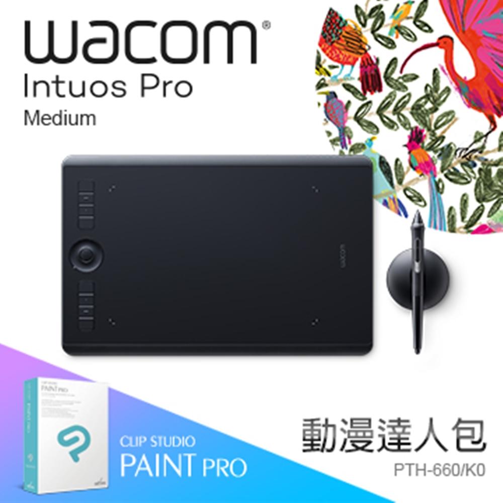 【動漫達人包】Intuos Pro medium 專業繪圖板(PTH-660/K0)