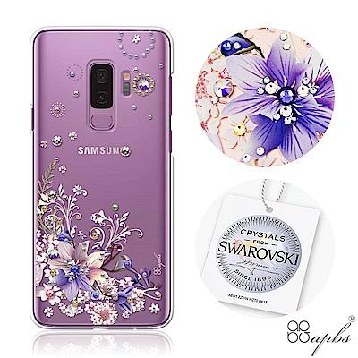 apbs Samsung Galaxy S9+ 施華洛世奇彩鑽手機殼-祕密花園