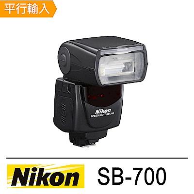 NIKON SB-700 閃燈 SB700閃光燈 平輸