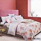 BEDDING-100%天絲萊賽爾雙人薄床包+鋪棉兩用被套四件組-妙戀-粉