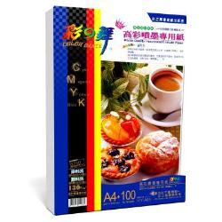彩之舞 A4+ 防水 高彩噴墨專用紙HY-A09-200張