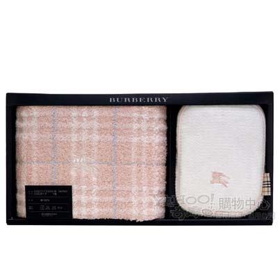 BURBERRY粉嫩格紋戰馬毛巾化妝包禮盒-粉紅