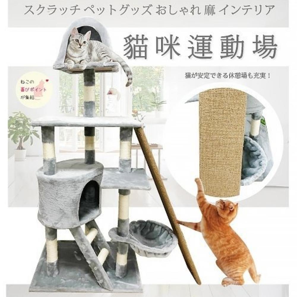 寵喵樂 超長滑梯貓跳台 TW010