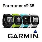GARMIN Forerunner 35 心率智慧跑錶
