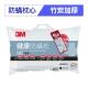 3M-淨呼吸健康防蹣枕心-竹炭型-加厚版