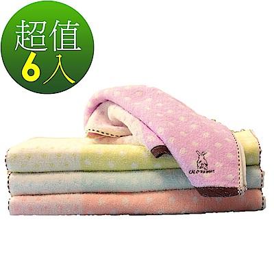 好棉嚴選 台灣製 卡洛兔 100%純棉全棉毛巾 隨機6入 (吸水浴巾面巾運動)