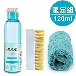 【MOOD】MIT瞬間極白 洗鞋神器(洗鞋劑120ml+防霉刷+清潔布)