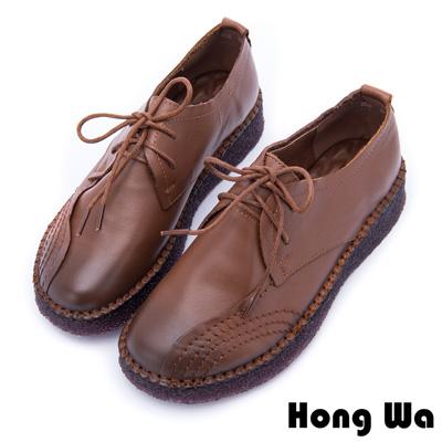 Hong Wa 率性首選特選牛皮綁帶鞋 - 棕