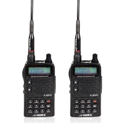 HORA F~30VU VHF UHF 雙頻無線電對講機  2入組
