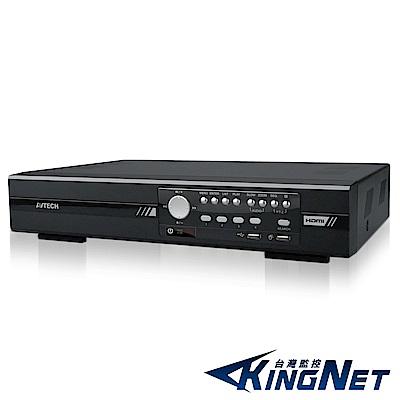 監視器攝影機 - KINGNET 4路主機 3合1混合型 支援高清1080P