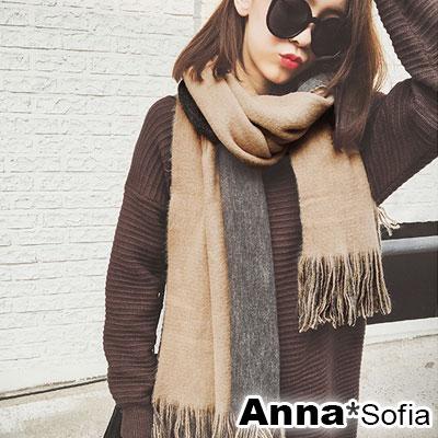 AnnaSofia 雙面色流蘇設計 厚織仿羊絨大披肩圍巾(褐+墨綠黑)