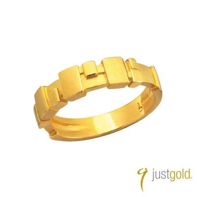 鎮金店Just Gold 心歡幾何系列-純金戒指(窄版)