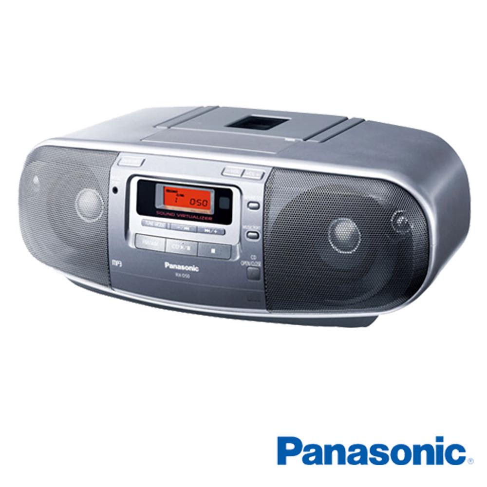 國際Panasonic 手提CD/MP3收錄音機RX-D50