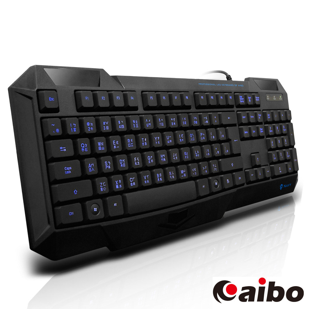 aibo LY-ENKB08 海軍冷光有線鍵盤