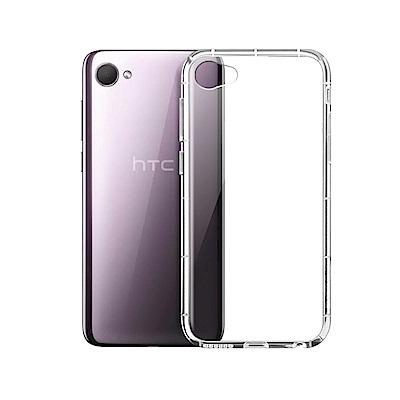 Xmart for HTC Desire12 加強四角防護抗震氣墊保護殼